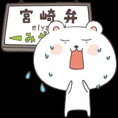 cute bear ver1 -miyazaki-