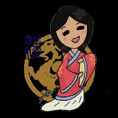 Lady of Han Dynasty
