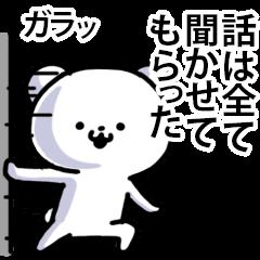 very very funny bear 3