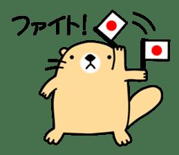 The Fat Sea Otter sticker #6646998