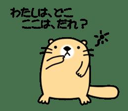 The Fat Sea Otter sticker #6646999