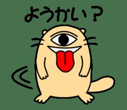 The Fat Sea Otter sticker #6647001