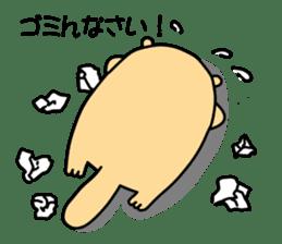 The Fat Sea Otter sticker #6647005