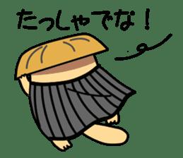 The Fat Sea Otter sticker #6647014
