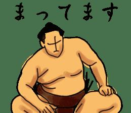 SUMO TIME sticker #6647591