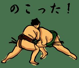 SUMO TIME sticker #6647594