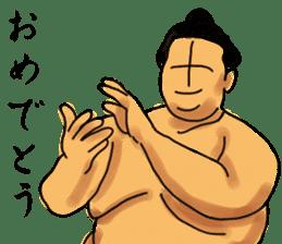 SUMO TIME sticker #6647605