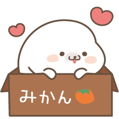 Sticker of a cute seal.3