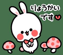 Cute white rabbit! sticker #6648423