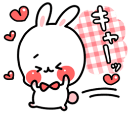 Cute white rabbit! sticker #6648425