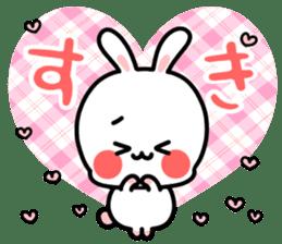 Cute white rabbit! sticker #6648427