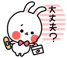 Cute white rabbit! sticker #6648433