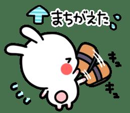Cute white rabbit! sticker #6648446