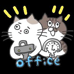 Fatbo & GerGer(office ver.)