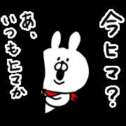 สติ๊กเกอร์ไลน์ One word too many White rabbit