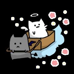 Ten nyan evil Nyan 2