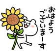 ゆるくま7 夏!!