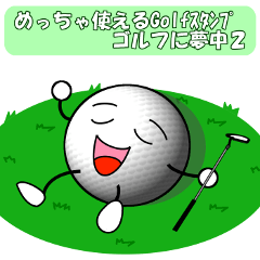 Crazy about golf 2