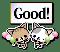 Japanese Style Cat Sticker ( English ) sticker #6669778