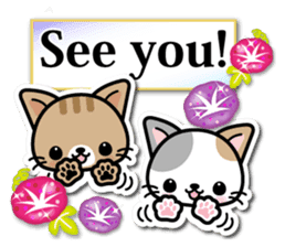 Japanese Style Cat Sticker ( English ) sticker #6669806