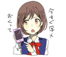 Yandere Girlfriend Sticker sticker #6670650