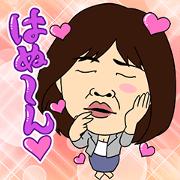 สติ๊กเกอร์ไลน์ Kayoko Ookubo(OASIZ)