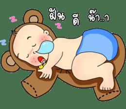 Baby Guan sticker #6673425