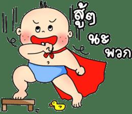 Baby Guan sticker #6673429