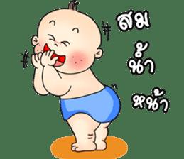 Baby Guan sticker #6673430
