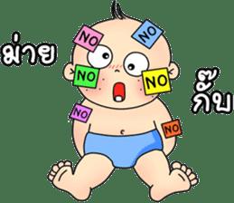 Baby Guan sticker #6673431