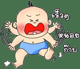 Baby Guan sticker #6673433