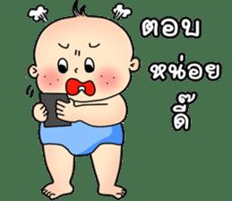 Baby Guan sticker #6673435
