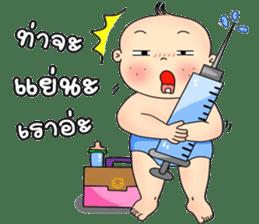 Baby Guan sticker #6673439