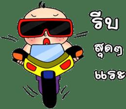 Baby Guan sticker #6673440