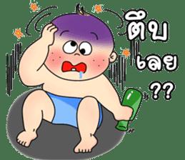 Baby Guan sticker #6673442