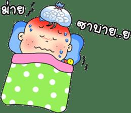 Baby Guan sticker #6673443