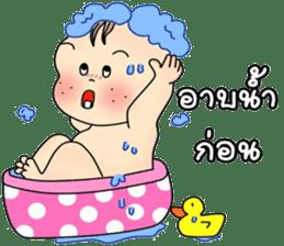 Baby Guan sticker #6673445