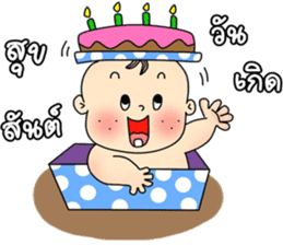 Baby Guan sticker #6673449