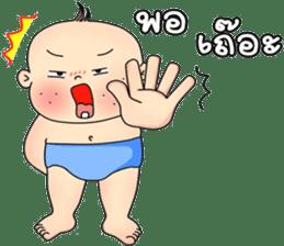Baby Guan sticker #6673450