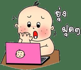 Baby Guan sticker #6673452
