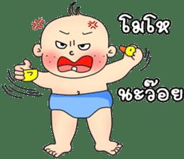 Baby Guan sticker #6673453