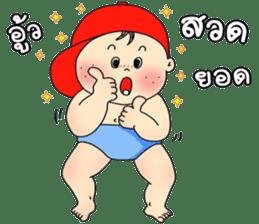 Baby Guan sticker #6673456