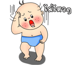 Baby Guan sticker #6673461