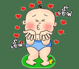 Baby Guan sticker #6673462