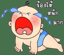 Baby Guan sticker #6673463