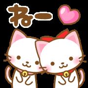 สติ๊กเกอร์ไลน์ White&pink colored Cat4 -japanese-