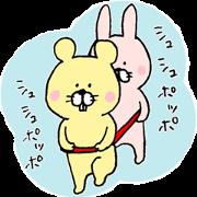 สติ๊กเกอร์ไลน์ Mr. rabbit and Mr. mouse