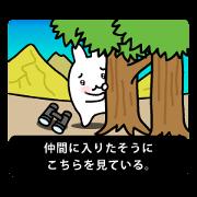 สติ๊กเกอร์ไลน์ Kansai dialect stickers 7th