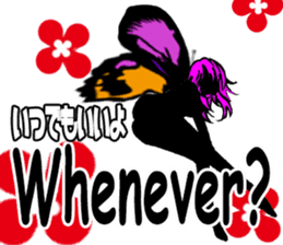 A flower and fairy 2 sticker #6690642