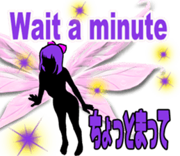 A flower and fairy 2 sticker #6690647